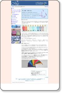 カラーセラピー&カラー心理カウンセリング