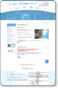 交通案内 | 江東区(亀戸・西大島)の内科なら五の橋タワークリニック/糖尿病 専門外来