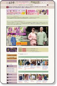 季節を彩る作務衣販売サイト-五彩堂-