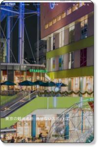 レジャー/東京の観光公式サイトGO TOKYO