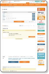 東京南部 (渋谷区・品川区・大田区・目黒区・世田谷区) エリア検索求人|飲食求人 飲食店 転職・ 飲食バイト・飲食店アルバイトも