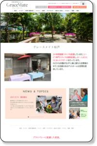 グレースメイト松戸 交通アクセス−電車・バスの場合|東京近郊の有料老人ホーム【グレースメイト】
