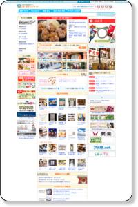 台東区情報検索サイト|上野・浅草ガイドネット