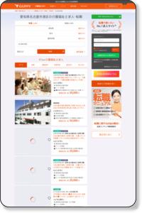 愛知県名古屋市港区の介護福祉士求人 グッピー|介護福祉士の転職・募集