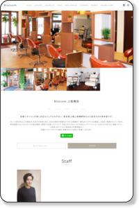 HAIR & MAKE Blossom 上板橋店 | 美容室 ブロッサム(Blossom) は東京・埼玉・福岡で32店舗展開する、美容室です。