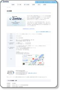 株式会社 白鵬|HAKUHO CORPORATION|会社概要|営業拠点|南九州営業所