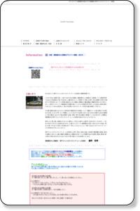 カウンセリング|神戸|ストレスカウンセリングルーム 花時計|