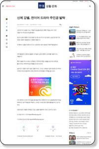 http://www.hankyung.com/news/app/newsview.php?aid=2009091154257
