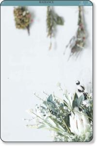 ウェディングドレスなど岡山・倉敷の結婚衣裳・写真撮影 レディアンス