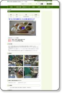 福祉調理科 | 東京都立城南職業能力開発センター 大田校
