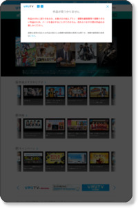 孤独のグルメ 第6話 中野区鷺宮のロースにんにく焼のビデオ詳細|テレ東オンデマンド-テレビ局|最新映像配信・人気動画の視聴ならひかりTV