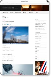 男性が冬に抱える体の悩み|ブログ|HIRO GINZA 田町店|高級理容室・床屋 ヒロ銀座ヘアーサロン