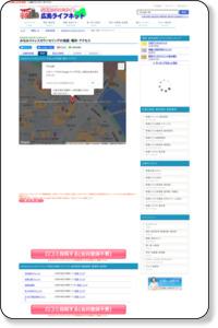地図・場所 | みなみストレスカウンセリング(広島県広島市南区京橋町) | 広島ライフネット