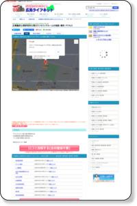 地図・場所 | 広島臨床心理研究所心理カウンセリングルーム(広島県広島市中区国泰寺町) | 広島ライフネット