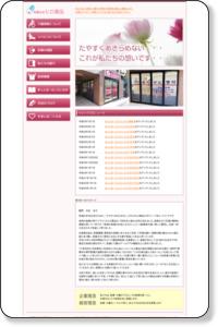 ヒロ薬局 | 江東区の医療・福祉をお薬・介護でトータルサポート 調剤 お薬の相談 介護 リハビリ