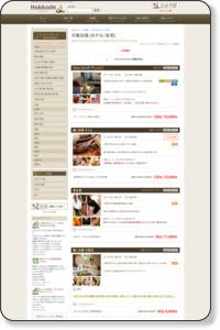大阪出張 (ホテル/自宅)のオイルマッサージ&エステ店 | ほっこりん