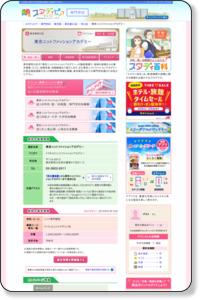 東京ニットファッションアカデミー(荒川区西日暮里)|ホームメイト・リサーチ