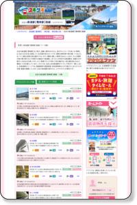 東京都北区の鉄道駅[電車]一覧から探す【ホームメイト・リサーチ - ユキサキナビ】