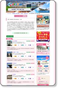 東京都北区の路面電車[市電・都電]一覧から探す【ホームメイト・リサーチ - ユキサキナビ】
