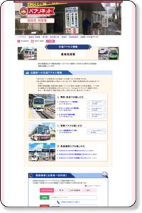 豊島税務署(豊島区)への交通アクセス【ホームメイト・リサーチ - パブリネット】