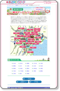 東京都23区の観光マップ・レジャーマップ【ホームメイト・リサーチ】