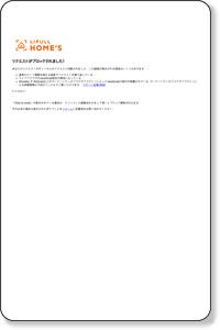 東京住建の物件口コミ情報