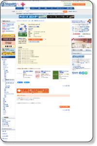 オンライン書店 Honya Club.com:本・コミック: キャリアカウンセリング/宮城まり子