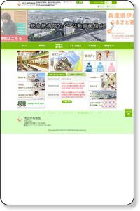 市立伊丹病院 | 地域医療支援病院 兵庫県指定がん診療連携拠点病院