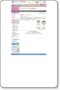 佐賀大学医学部附属病院 −遺伝カウンセリングとは−