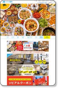 大阪格安ホテルのビジネスホテル関西|宿泊代を節約したいお客様にオススメ。梅田駅より徒歩10分の好アクセス