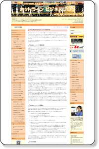ブログとホームページ作成の違い : ホットラインビジネスブログ(静岡県浜松市)