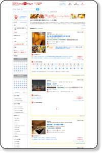 品川の日本料理・懐石ジャンル クーポン・地図/ホットペッパー
