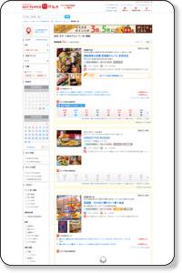 赤羽・王子・十条・板橋・練馬のグルメ プレミアムレストラン クーポン・地図/ホットペッパー
