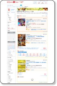 新宿駅1000m 飲食店(東京)/グルメ・クーポンのホットペッパー