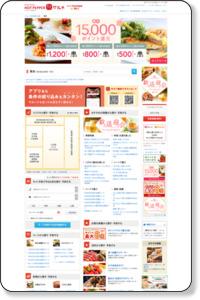 文京区(東京都)の各国料理 ジャンル/グルメ・クーポンのホットペッパー