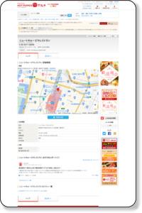 ニュートキョー ビヤレストラン 千代田区丸の内 地図/グルメ・クーポンのホットペッパー