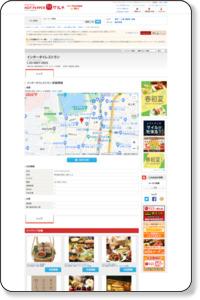 インタータイレストラン 台東区上野/クーポンのホットペッパー