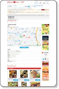 居酒屋済州島 板橋区三園 地図/グルメ・クーポンのホットペッパー