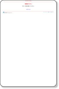 レストラン ラタン 千代田区神田錦町/クーポンのホットペッパー