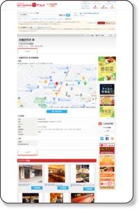 拉麺研究所 香 目黒区鷹番/クーポンのホットペッパー