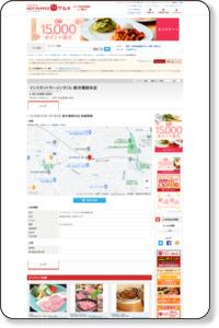 インスタントラーメンさくら 中野区上高田 地図/グルメ・クーポンのホットペッパー