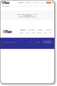 オークラランド住宅公園 - 東京都世田谷区の住宅展示場のアクセス方法