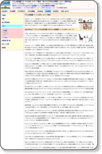 グルメ(居酒屋・ラーメン)のホームページ制作 売上アップのSEO対策ホームページ制作会社
