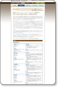 臨床心理学分野 : 神奈川大学大学院 人