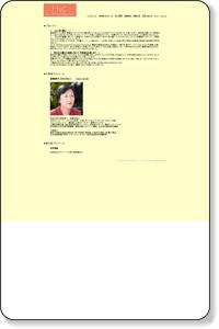 佐野幸子(代表者プロフィール) | NPO法人 ヒューマンシップコミュニティ