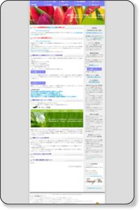 激安!ホームページ作成と空メールのハイパー共和国