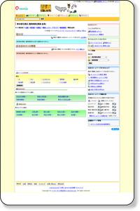 東京都目黒区の獣医(業務:金魚)のお店情報と口コミ|i-netshops.net