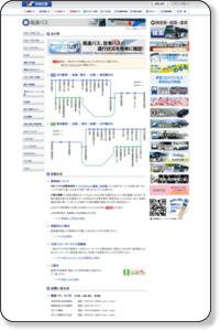 みと号 : 水戸駅 − 赤塚・茨大・県庁 − 東京駅 | 高速バスのご案内 - 茨城交通