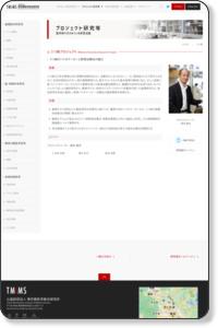 うつ病 | プロジェクト研究 | 公益財団法人 東京都医学総合研究所