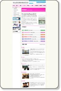 学校案内 | 東京心理音楽療法福祉専門学校